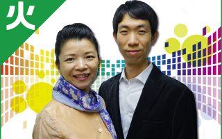 中国国際放送局▶︎CRI onlineにて紹介されました。