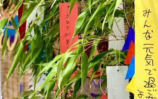 七夕祭り in 結の樹天白