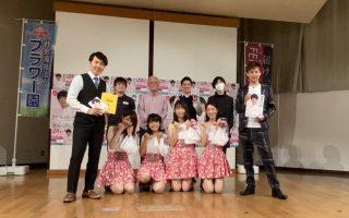 西野亮廣特別講演会_KAIGOクリエイターに贈る 特別企画